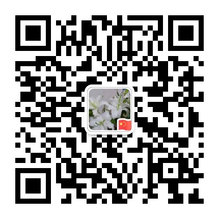 2020第十一届中国国际无人机系统产业博览会